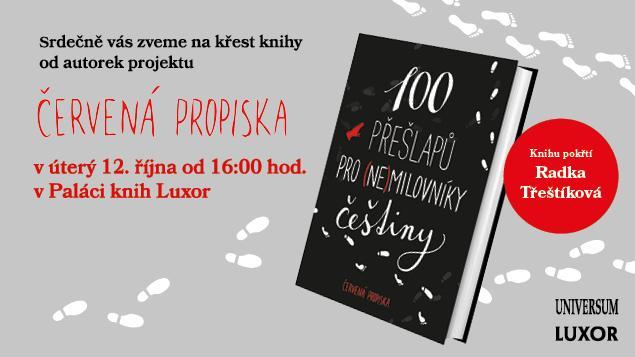 Křest knihy 100 přešlapů pro (ne)milovníky češtiny